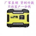 微小型汽油发电机2kw