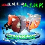 供应当阳NQG-4.8内燃切轨机内燃切轨机铁路切轨机承载民意