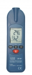 IR-99 可折叠多合一红外线测温仪