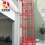 锦州导轨式升降机 壁挂式升降平台 三保险液压升降货梯