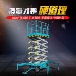 呼和浩特移动式升降机四轮剪叉式升降平台4-18米高空作业平台