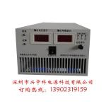 150V45A大功率直流稳压开关电源,大功率非标订做