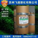 PTFE/浙江巨化/JF-G25/JF-G20/聚四氟乙烯悬