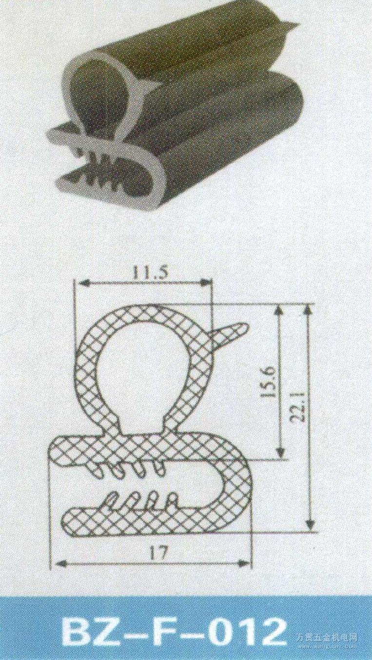 机柜密封条BZ-F-012