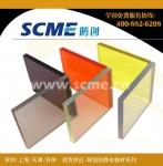 进口最新有机玻璃防静电板材/防静电有机玻璃板材