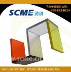 防静电板 防静电亚克力板 防静电PMMA 防静电有机玻璃