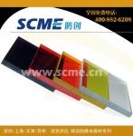 供应防静电有机玻璃板-颜色/规格齐全,欢迎来电