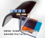防静电PC板机械强度大透明度高的抗静电PC板