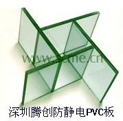 供应大量防静电PVC板&优良的防静电板材&出售厂价