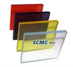 库存现货防静电有机玻璃板&防静电有机玻璃板材