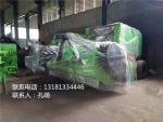 邵阳玉米秸秆打捆机生产公司