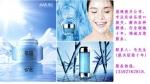 从台湾买进化妆品进口报关公司