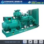 康明斯1800KW发电机 大型发电机