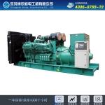 1000kw全新柴油发电机