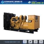 高压柴油发电机组 东莞2000KW发电机