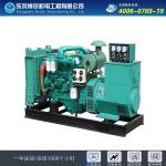 660KW柴油发电机