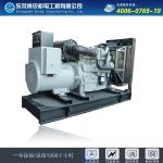 2000kW高压柴油发电机组