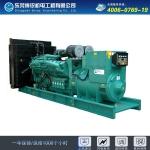 400伏发电机 康明斯动力系列技术参数