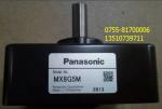 松下齿轮箱 MX8G3M-MX8G180M