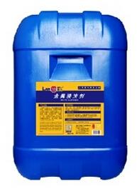 金属油污清洗剂 金属浸洗剂
