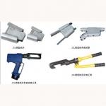 鞍山凤凰金具 JXD楔型线夹 楔型线夹安装工具