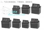廣州博奧氣動式桌面信息盒 氣動式桌面插座