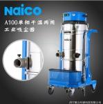 A100上下桶可分離式100L中小型220V工業干濕兩用 吸