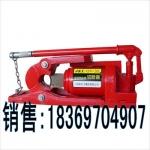 东亚专业制造液压钢丝绳剪断器液压剪