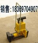 专业制造液压方枕器液压枕轨器 铁路轨道用器材