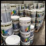 聚氨酯面漆奥辉漆业集团