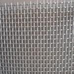 廠家直銷不銹鋼網  品質保障 圣越物資 價格實惠