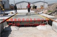 《武汉地磅厂家》。。《150吨地磅价格》!!