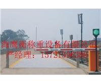 铜川【工地】100吨地磅,报价,厂家--