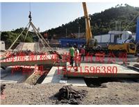 《广州地磅》30吨《80吨》维修保养
