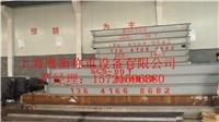 信阳淮滨县,,[80T电子地磅]'、厂家【直销】