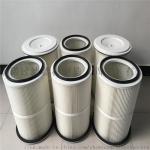 诺和环保除尘滤筒