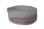 四川川消 消防器材  10-65-20 涤纶纱 消防水带