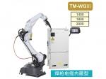 松下机器人TM-G3系列焊接自动化