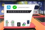 蹦床馆自动售票系统 检票系统限次时段场次售票