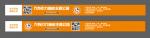蹦床館刷卡檢票系統 定制自動票務系統時段場次售票