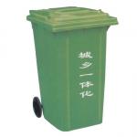 環保垃圾桶 240型移動垃圾桶