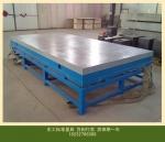供应常熟焊接装配平板