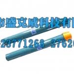 PVC水位管,水位管报价,天津水位管