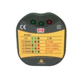 成都 MS6860N 插座测试仪  华仪仪表四川总代理