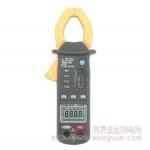 成都鉗形表 MS2102交直流電流數字鉗形表 鉗型表