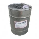 鞍山供应E-44优级品环氧树脂 防腐涂料固体批发