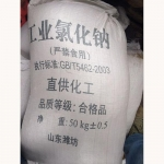 鞍山厂家批发高级精致工业盐 氯化钠