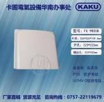 KAKU出口过滤器_FU9805C_原装正品