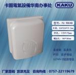 FU-9804A P2_KAKU散热风扇配件_东莞总代理