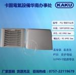 FU9801C1 P2_卡固广州代理_CHUKI控制柜面板